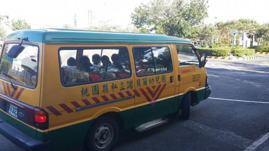 幼兒園道路交通安全參觀